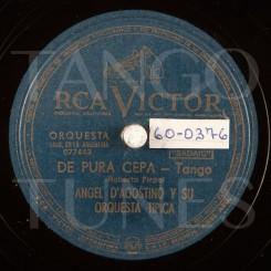 60-0376 A